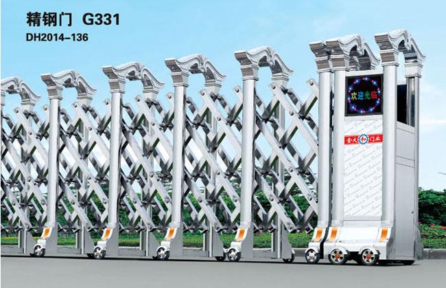 精钢门G331