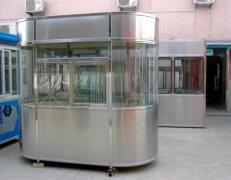 不锈钢岗亭JDH-005