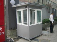 铝塑板岗亭JDH-004