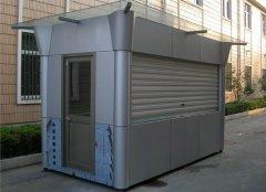 铝塑板岗亭JDH-005