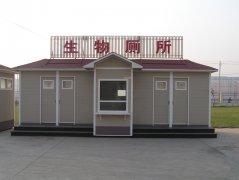 环保厕所JDH-007