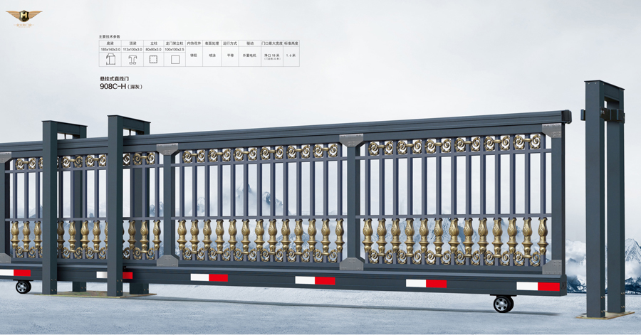 悬挂式直线门908C-H深灰