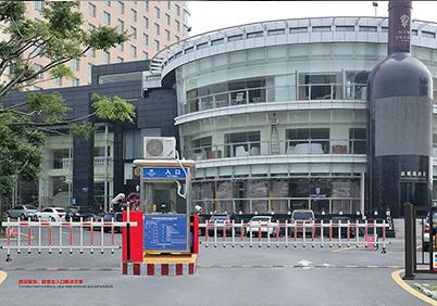 新明珠酒店